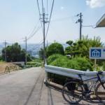 東大阪市立 郷土博物館