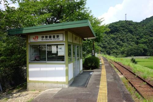 JR名松線 伊勢鎌倉駅