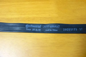 Continental tire tube