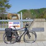 サイクリング 京都・日吉ダム・大野ダム巡り(2日目)