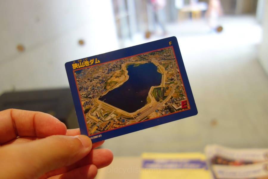 狭山池ダム・ダムカード