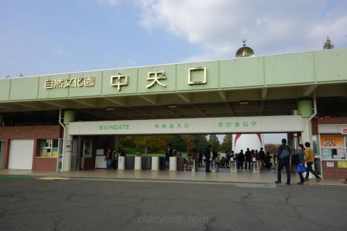 万博公園 自然文化園