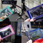 サイクリング 名張~ダムカード収集~東大阪