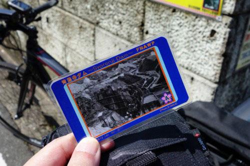 青蓮寺ダム手作りダムカード