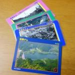 ダムカード4種