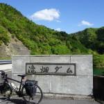 サイクリング 滝畑ダム