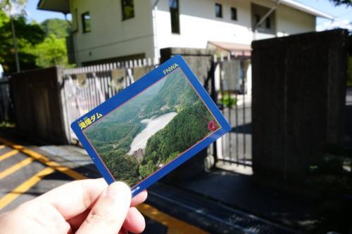 滝畑ダム ダムカード