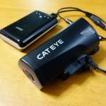 HL-EL540をUSBモバイルバッテリーで充電する