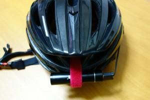 ヘルメットに取り付けたモバイルバッテリー