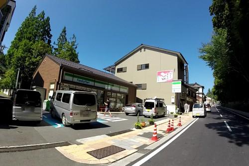 高野山・コンビニ