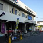 和歌山港フェリーターミナル