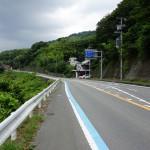 県道13号線