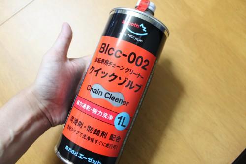 Blcc-002