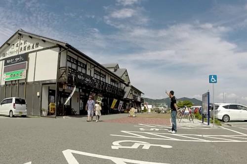 道の駅「東浦ターミナルパーク」