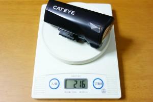EL540の重量