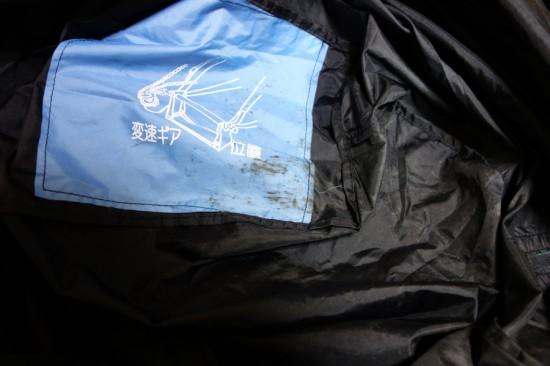 洗濯後の輪行袋