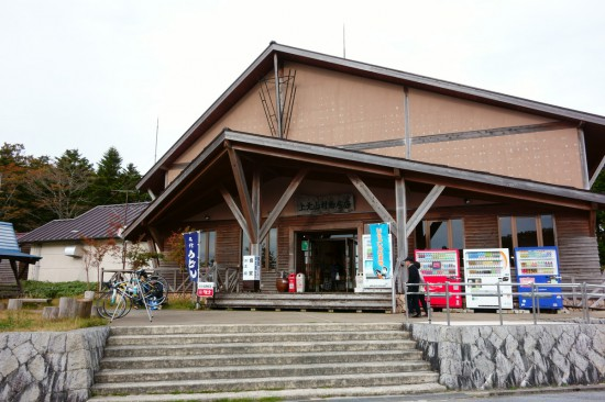 上北山村物産店