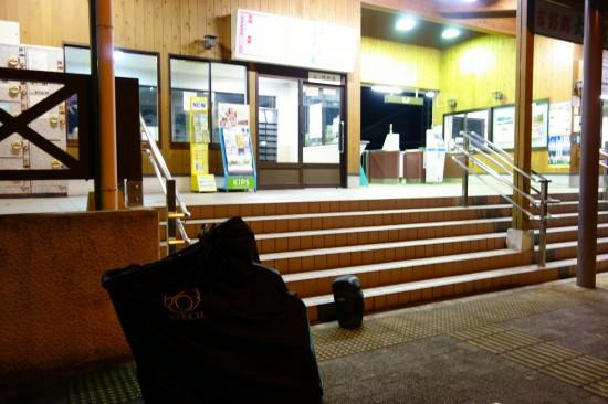 近鉄吉野線 大和上市駅