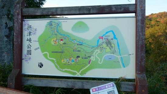 摂津峡公園の案内図