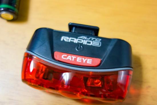 RAPID3 AUTOの電源スイッチ