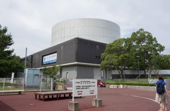 国立民俗学博物館