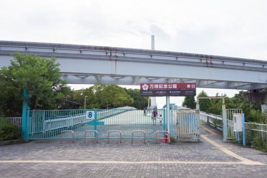 万博記念公園・東口