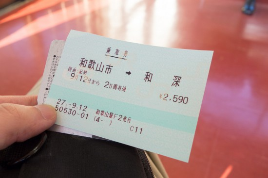 JR乗車券