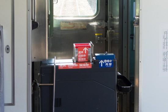 バスの様な料金箱