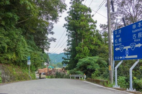 七川ダム方面の迂回路