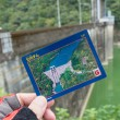 七川ダムのダムカード