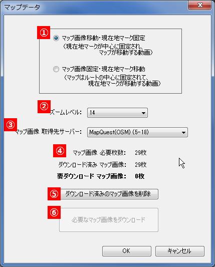 GPX2AVI マップ設定画面