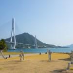 しまなみ海道サイクリング(1日目)