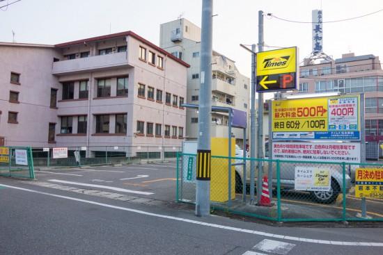 松永駅近くのコインパーキング
