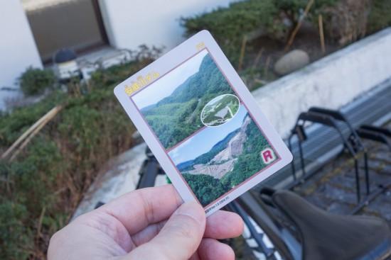 安威川ダムのダムカード
