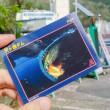 天ヶ瀬ダム ダムカード