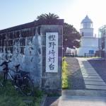 2度目の和歌山ソロキャンプ・サイクリング(2日目) 潮岬キャンプ場~樫野埼灯台+キャンプ場周辺散歩