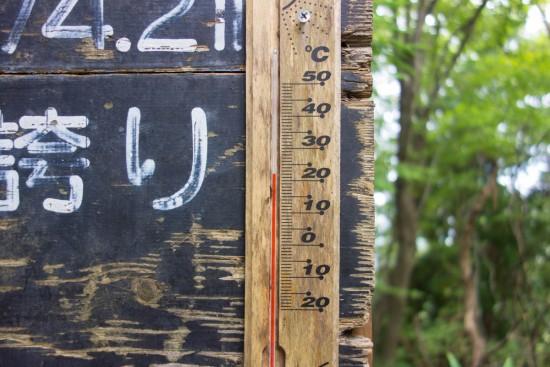 雄岳山頂 気温計