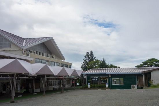 寒霞渓ロープウェイ 山頂駅