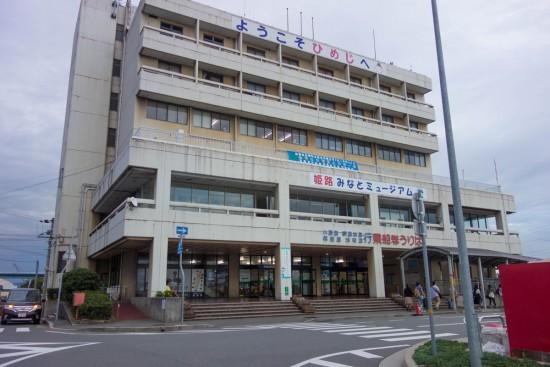 姫路ポートセンター
