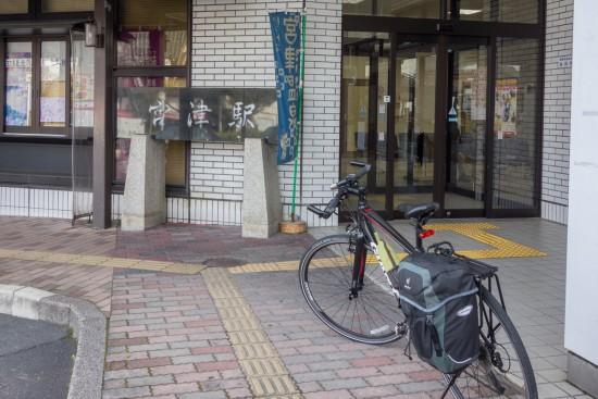 京都丹後鉄道 宮津駅
