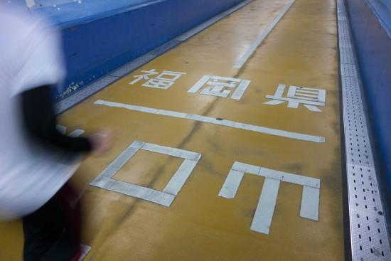 関門トンネル人道の県境