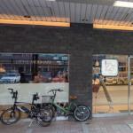サイクリング 広島市内
