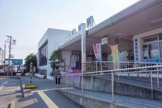 JR串本駅