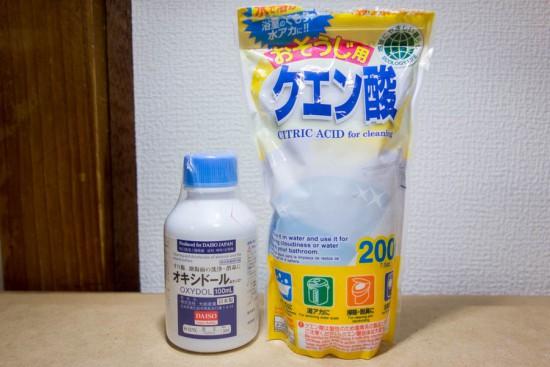 オキシドールとクエン酸