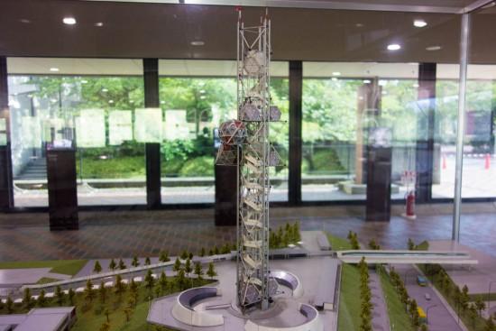 エキスポタワーの模型