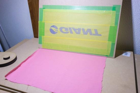 ピンクの端布