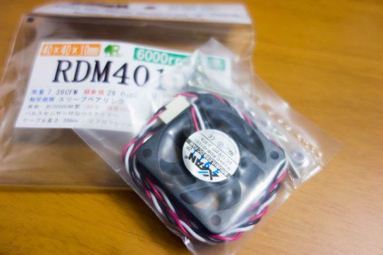 X-FAN 40mmファン RDM4010S