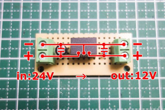 DCDCコンバーター 実態配線